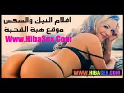 arab anal fucking